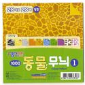 Origami paper, Assorted colours, 15cm x 15cm, 20 sheets, [ok1212]